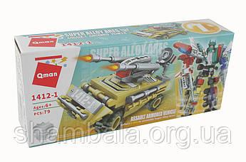 Конструктор Qman Assault Armored 1412-1 (085364)