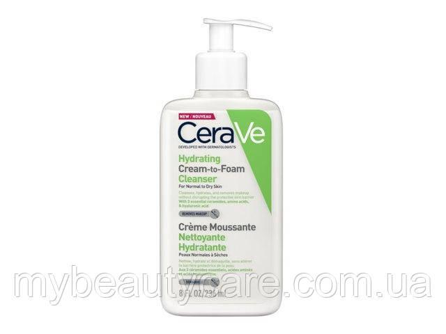 Увлажняющий очищающая крем-пенка CeraVe, Hydrating  Cleanser, For Normal to Dry Skin 236 мл