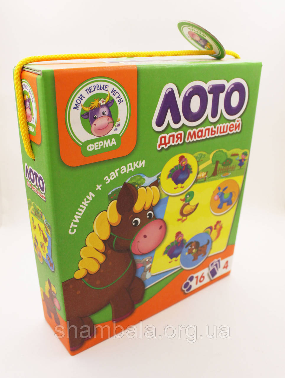 Игра Лото для малышей: стишки и загадки (082028)