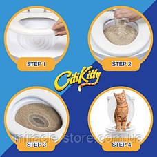Система приучения кошек к унитазу Citi Kitty Cat Toilet Training, фото 3