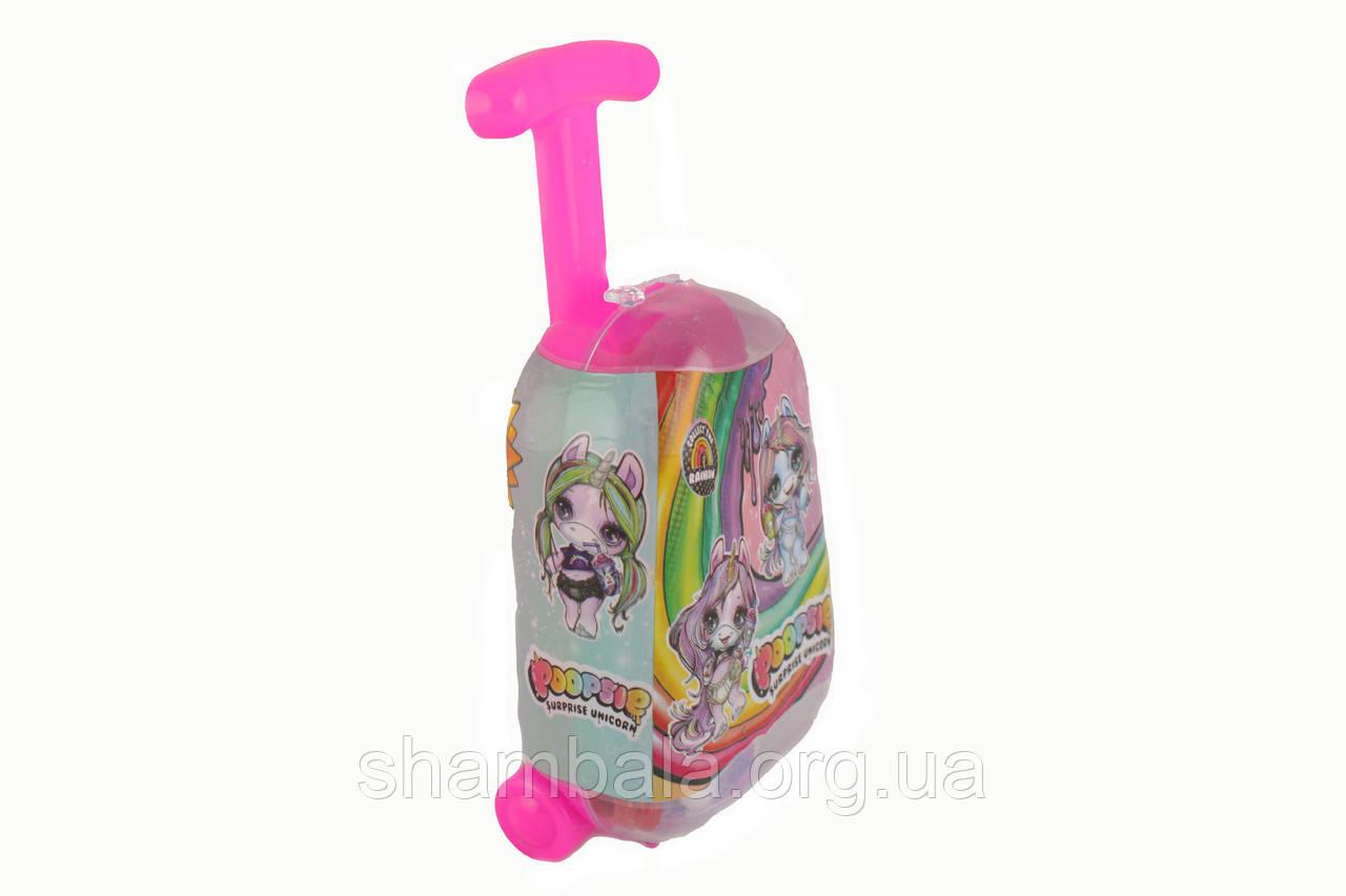 Игрушка чемодан детский набор Poopsie (056593)