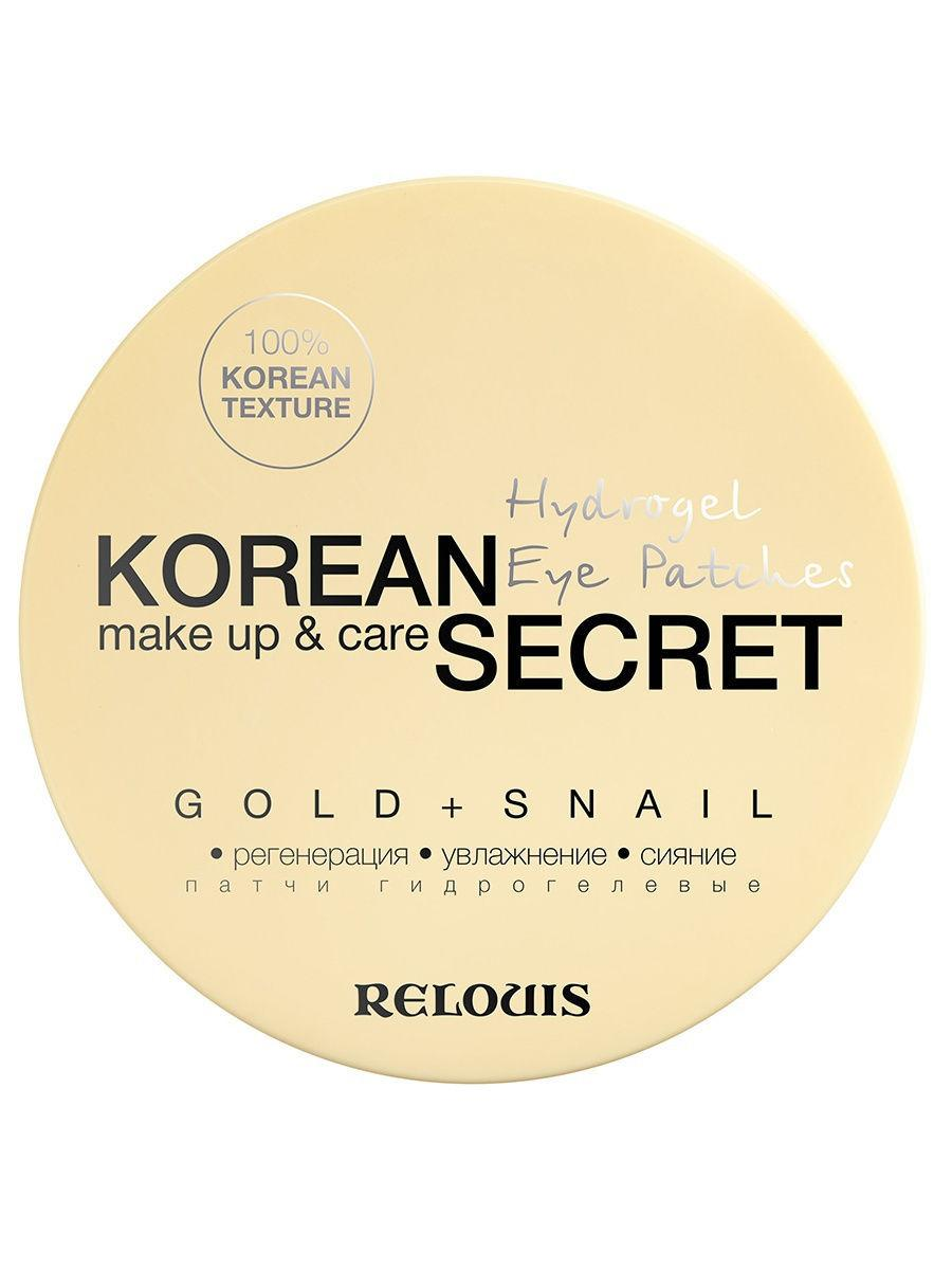 Гидрогелевые патчи Relouis Korean Secret Make Up & Care Hydrogel Eye Patches Gold+Snail