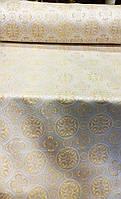 """Тканина церковна """"Візантія"""" ( комбі) біла з золотим шовком 1,65м м"""