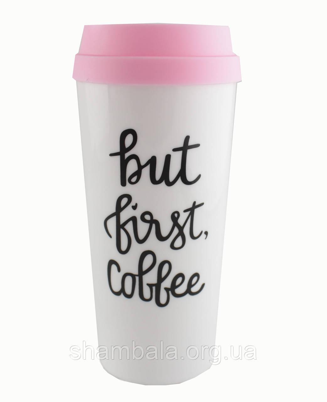 Термостакан для напитков But first coffe (084848)