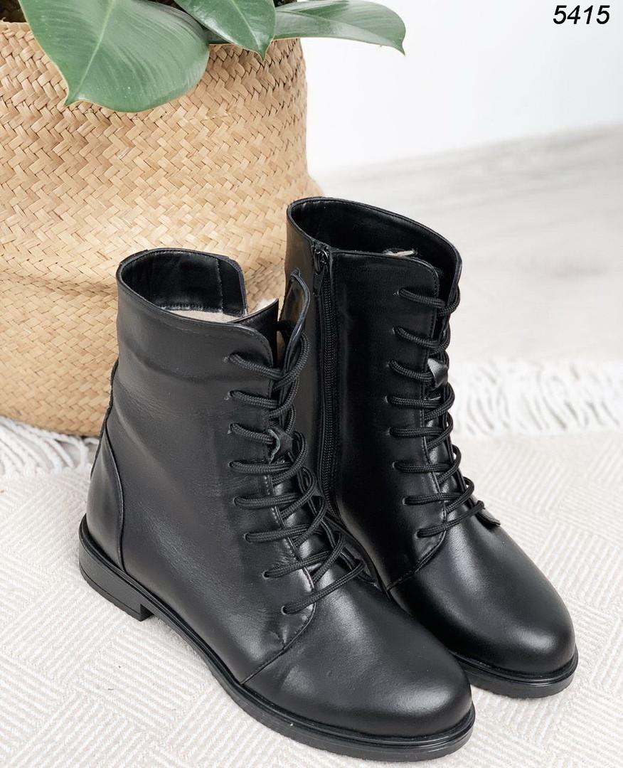 Кожаные ботинки женские черные на зиму