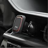 Автомобильный держатель для телефона магнитный HOCO CA23 Lotto Черный, фото 8