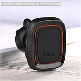 Автомобильный держатель для телефона магнитный HOCO CA23 Lotto Черный, фото 7