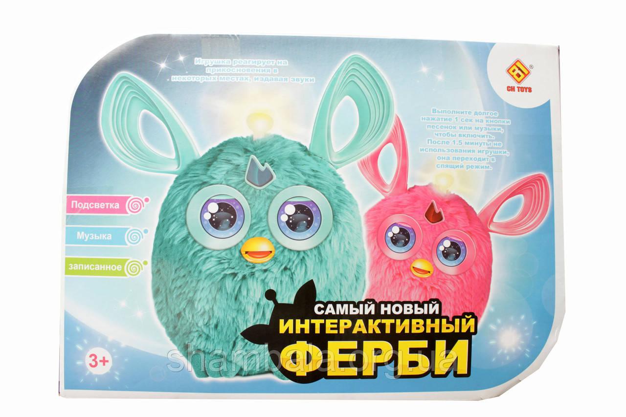 Питомец CH Toys Самый новый интерактивный Ферби (066172)