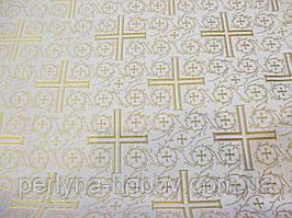 Тканина церковна Хрест Візантійський Комбі, біла ш/з Ткань церковная