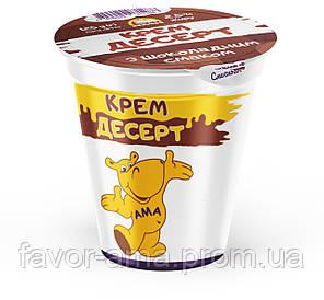 Крем-десерт АМА 125 г с шоколадным вкусом 2,5%, фото 2