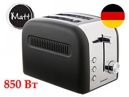 Немецкий тостер Silver Crest STS 850 C1 чёрный