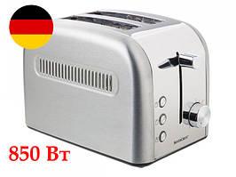 Немецкий тостер Silver Crest STS 850 C1 серый