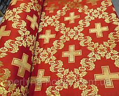Тканина церковна Царський хрест червоний ш/з Ткань церковная