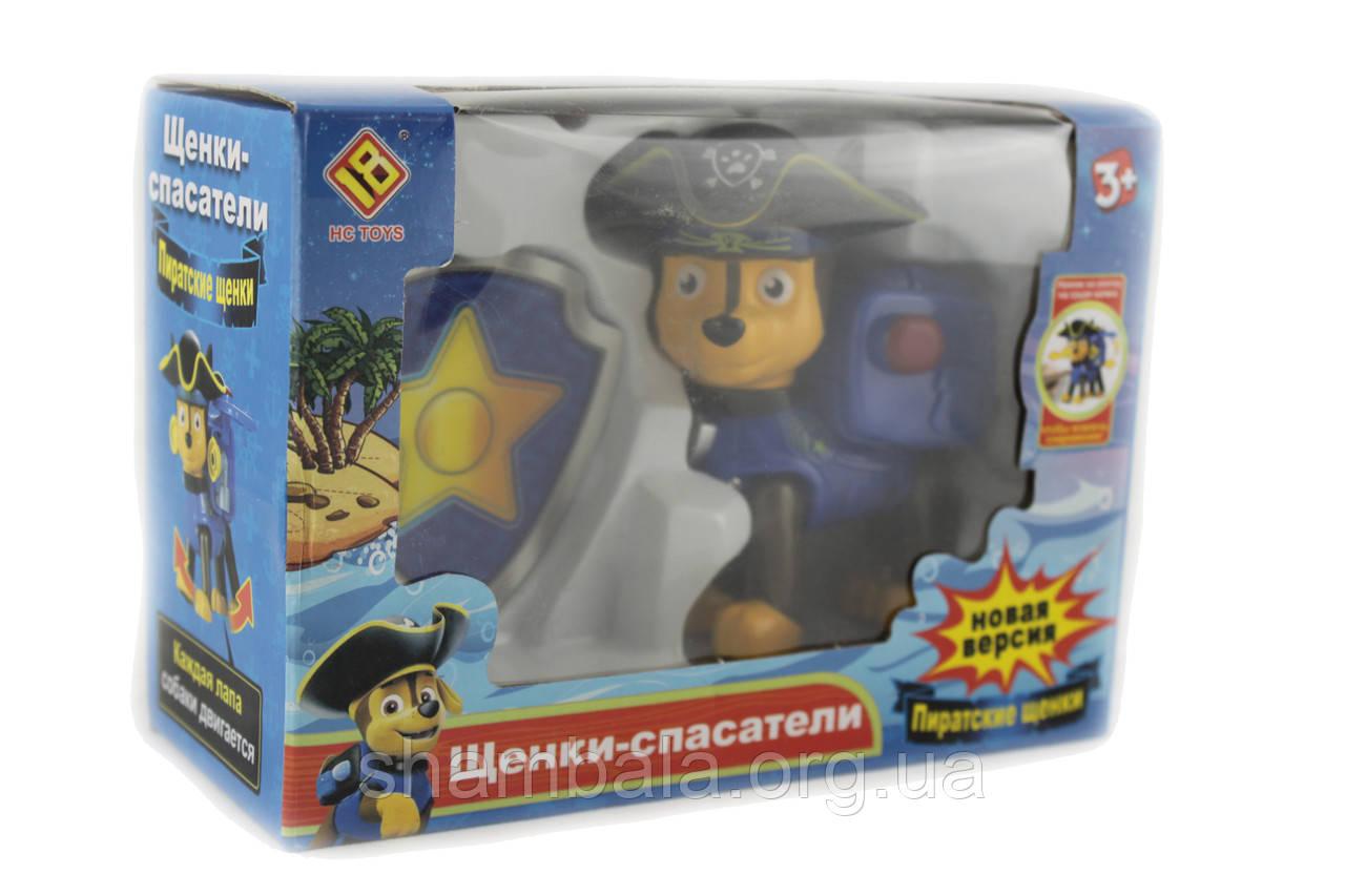 Герой Щенячий патруль из серии Пиратские щенки Гонщик (066561)