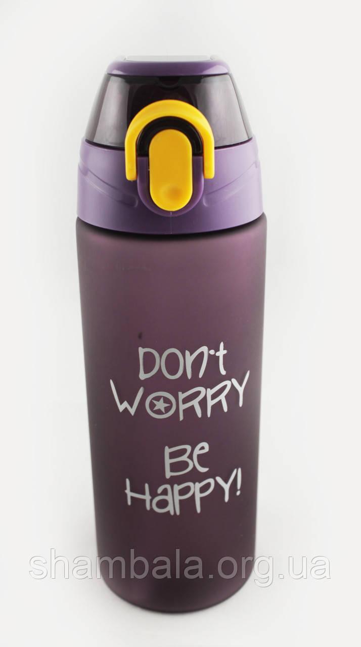 Термобутылка Don't worry be happy burgundy (084992)