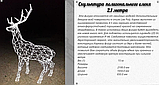 3D Фигура Шар для украшения улиц и ТРЦ, фото 9