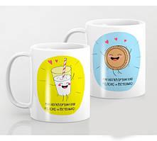 """Парные белые чашки (кружки) с принтом """"Мы неразлучны, как молоко и печенько!"""""""