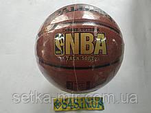 Мяч баскетбольный резиновый Spalding NBA ЧЁРНОЕ ЗОЛОТО, полоса ,размер 7