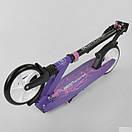 Самокат детский двухколесный складной Best Scooter Shark, колеса PU, амортизатор 86848, фото 5