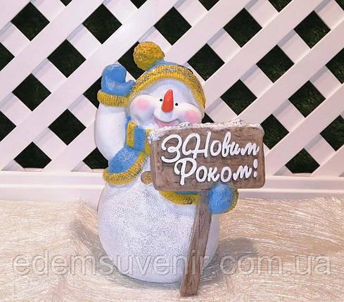 "Новогодняя садовая фигура Снеговик в голубом с табличкой ""З Новим роком!"", фото 2"