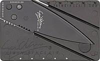 Нож кредитка Cardsharp 2 ОРИГИНАЛ, фото 1
