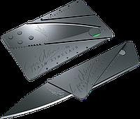 Нож кредитка Cardsharp, фото 1