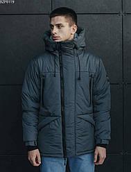 Зимняя куртка Staff aves dark gray
