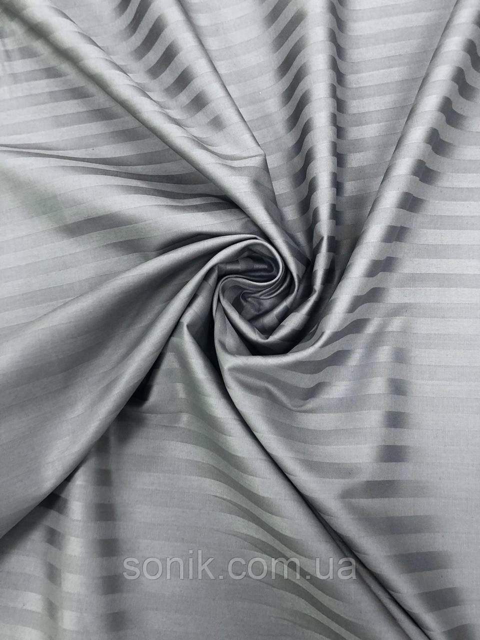 Сатин страйп 1/1 тёмно- серый 220 см