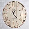 Настенные интерьерные часы деревянные (60 см.)
