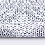 """Клапоть тканини """"Маленькі паралелепіпеди"""" сині на білому фоні (№3058а), розмір 40*80 см, фото 2"""