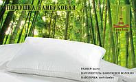 Бамбуковая подушка Love You 50X70