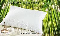 Бамбуковая подушка 1 Love You 50X70
