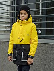 Детская куртка Staff treck yellow & black желтый/чёрный HH0293