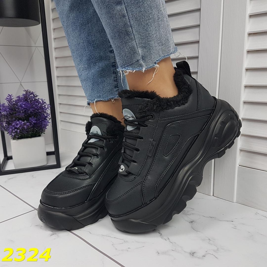 Женские кроссовки буффало на меху, черные, р.36,39
