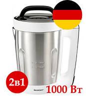 Немецкий блендер суповарка Silver Crest SMK 1000 A1