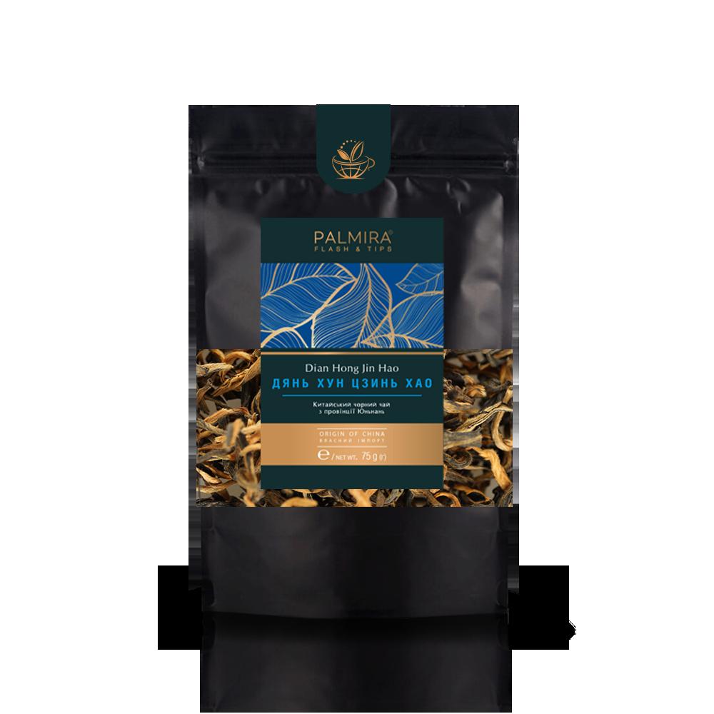 Китайский черный чай Дянь Хун Цзинь Хао 75 грамм