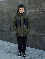 Детская куртка Staff M black & khaki хаки HH0291