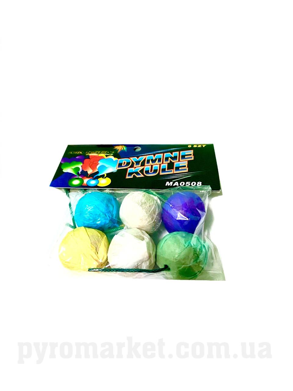 Дымовые шарики MA0508 Maxsem 6 шт/уп