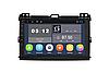 Автомагнитола штатная Sound Box SBM-8113E DSP Toyota Prado 120 Europa