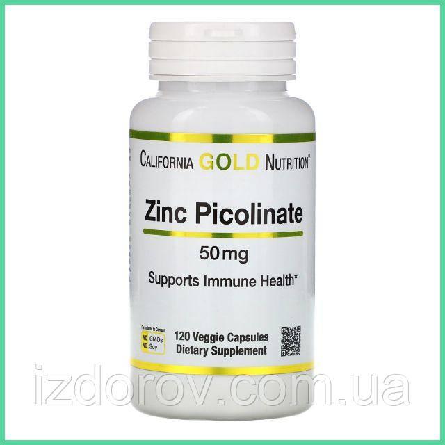 California Gold Nutrition, Цинк пиколинат 50 мг, Zinc Picolinate, 120 растительных капсул