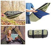 Гамак с москитной сеткой, гамак на 200 кг, туристические гамаки, гамак с карманом для коврика