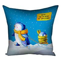 Подушка з принтом Зима это праздник (3P_21NG106_RUS)