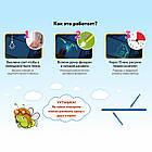 Двусторонний планшет для рисования светом Рисуй светом Люмик (формат А3 42х30см), фото 7