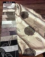 Ткань для штор Amnezia Dizz Design