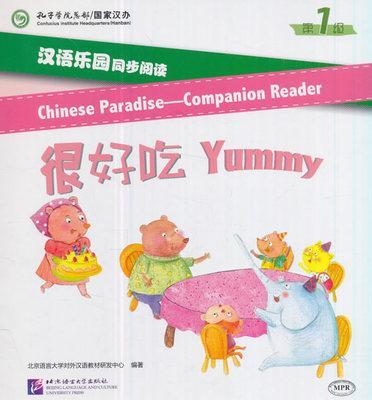 """Пособие по чтению для детей к Царство китайского Chinese Paradise Reader """"Yummy"""""""