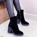 Женские ботильоны ДЕМИ / осенние на каблуке 9,5 см черные натуральная замш, фото 6