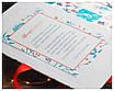 """Подарунковий набір """"Advent Календар"""", фото 3"""