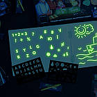 Альбом для рисования светом Рисуй светом Люмик (6 страниц 40х30см), фото 7