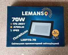 Светодиодный прожектор 70 ват IP65  LEMANSO    LMP73-70