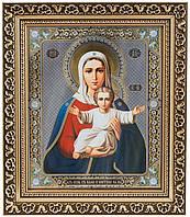 Икона Божией Матери «Аз есмь с вами и никтоже на вы» (багет,26х22)
